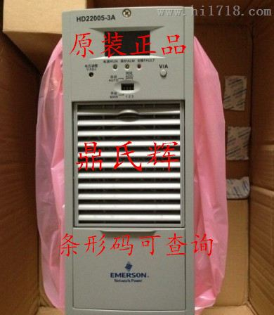 GF11020-8专业维修维护电力充电模块