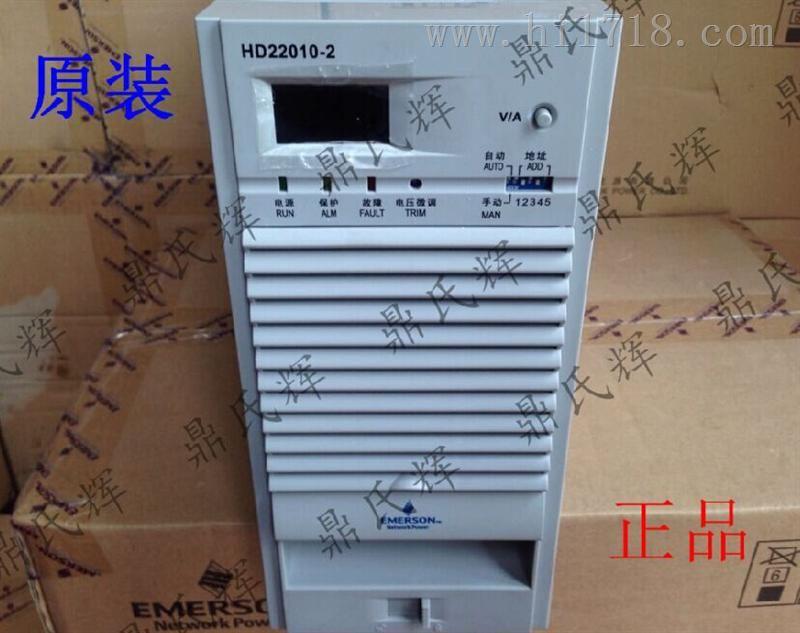 充电模块ATC115M30Ⅲ,当天可发货贸易商充电模块福建二电