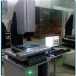 40302.5次元影像测量仪,制造商2.5次元影像测量仪,VM【全自动二次元】