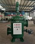 水电站滤水器FZLQ、全自动滤水器FZLQ-100了