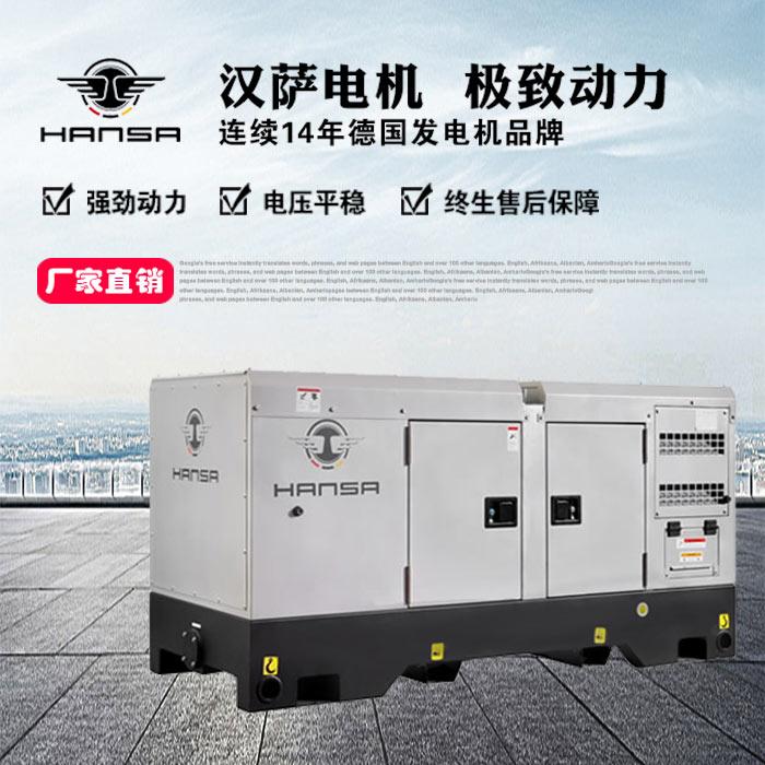上海10KW柴油发电机厂家,箱式10KW柴油发电机