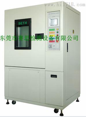 高低温模拟试验箱军工品质