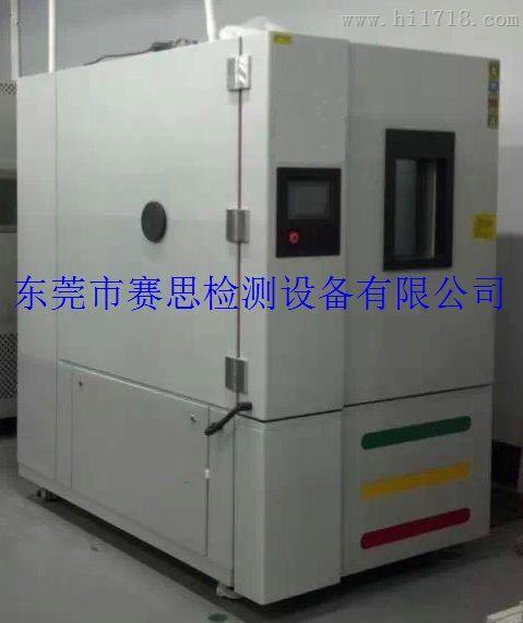 高低温循环试验箱军标品质