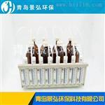 景弘JH-CY型BOD5测定仪 厂家供应直读式BOD分析仪
