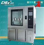高低溫交變濕熱試驗箱THP(高配型)H