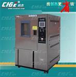 可程式恒温恒湿试验箱THP(标配型)M