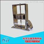套管耐热试验装置KGN-3型,科宇牌电工套管耐热试验装置