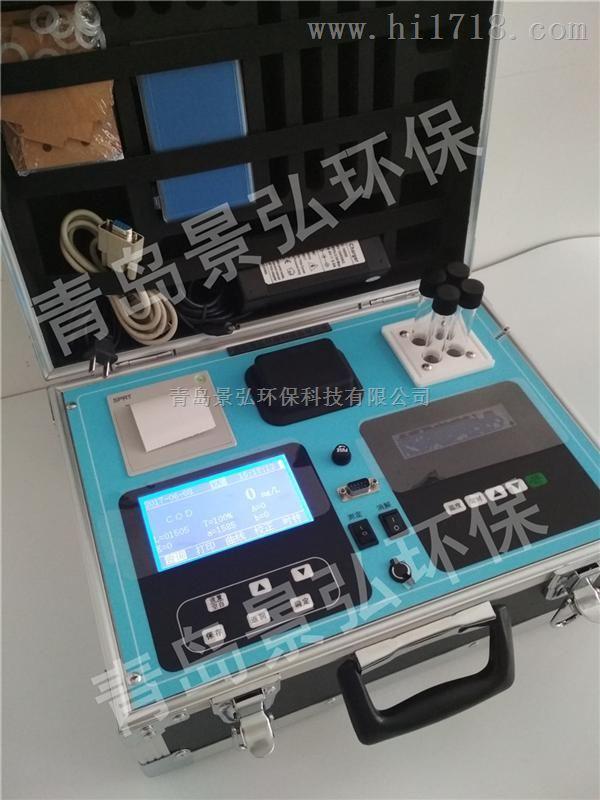 经济型COD氨氮总磷三合一水质测定仪,户外现场多参数水质检测仪报价