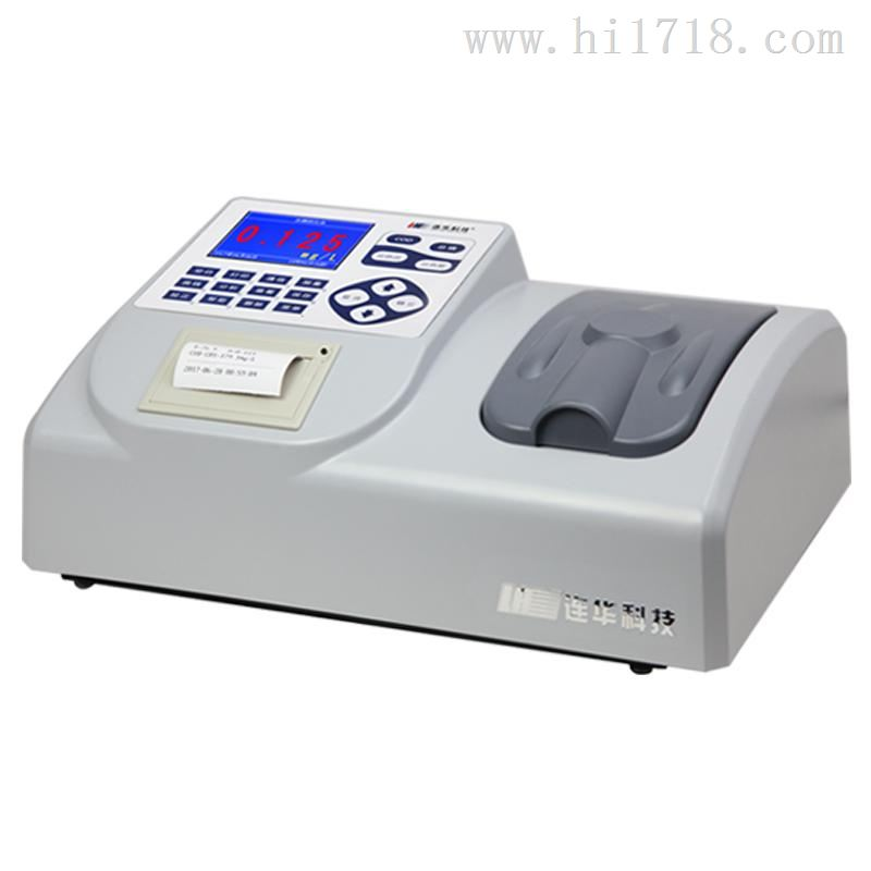 氨氮总磷双参数测定仪LH-NP3M连华科技