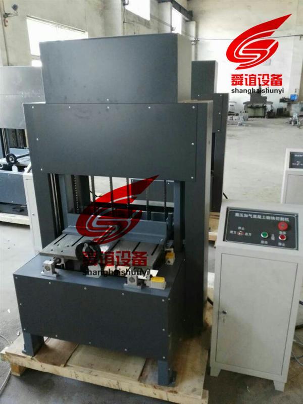 GB/T11969-2008蒸压加气混凝土砌块切割机_蒸压加气混凝土砌块切割机生产厂家