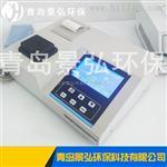 景弘COD快速测定仪 COD氨氮双参数测定仪水质分析仪