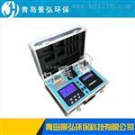 便携式水质分析仪厂家报价 COD氨氮四合一多参数水质测定仪