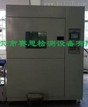 三厢式温度冲击试验箱优质厂家