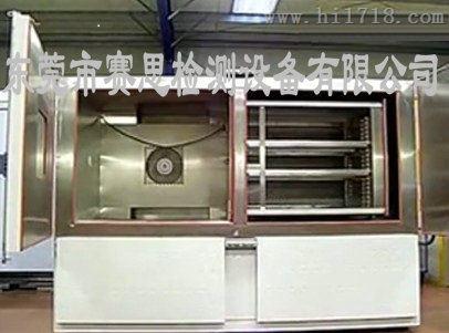 提篮式温度冲击试验箱SETH品牌