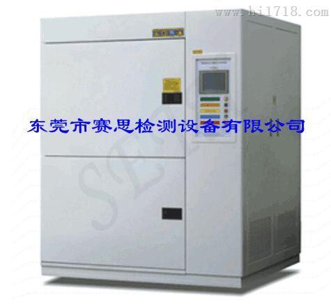 移动式高低温冲击试验箱军用品质