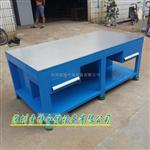 钢板模具桌|模具配模桌|深圳模具桌|批量生产