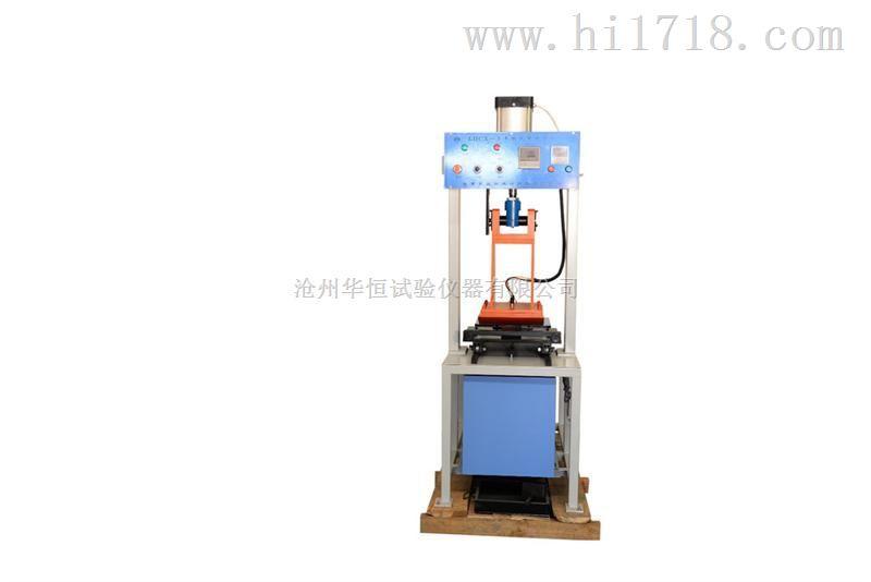 液压车辙试样成型机 HYCX-1 沧州华恒生产厂家价格