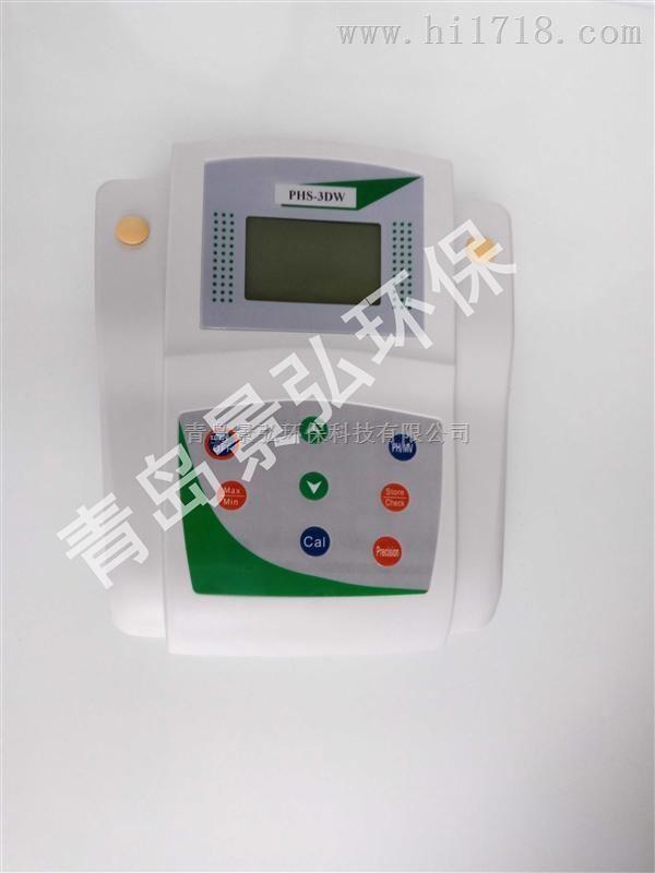 PHS-3C型台式PH计价格,实验室微机型PH酸度计可存储数据