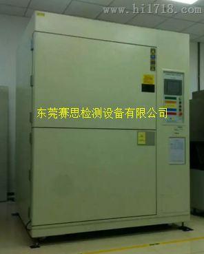两槽式高低温冲击试验箱军用认证品质