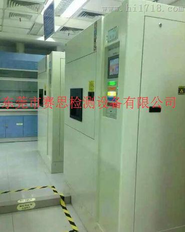 冷热冲击试验箱高端品质工厂