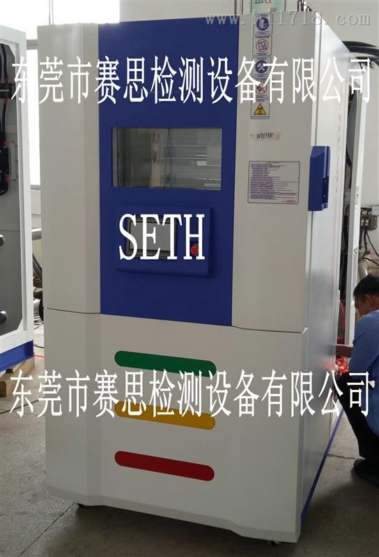 广东两厢式冷热冲击试验箱实力工厂