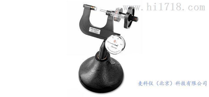 PHR-2 便携式洛氏硬度计 PHR-2 麦科仪价格优惠