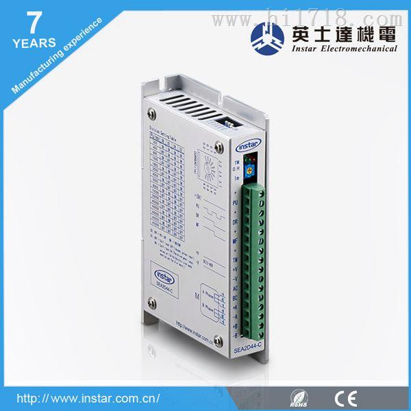 步进电机驱动器sea2d44-深圳市英士达机电技术开发