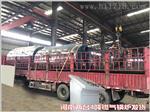 6吨天然气锅炉工厂施工方案