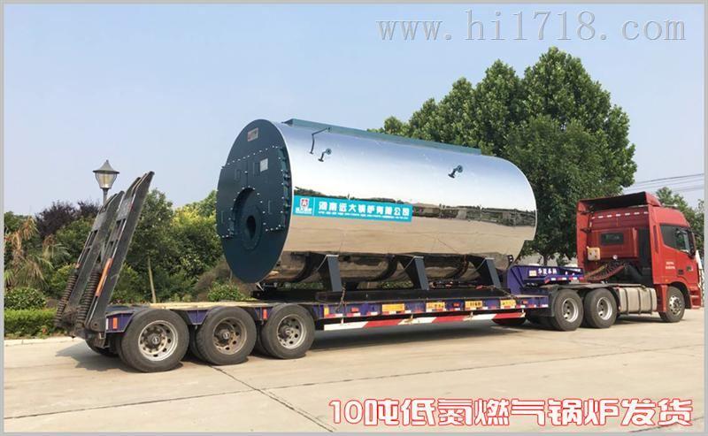 6吨天然气蒸汽锅炉价格、运行性能