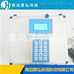 PC-3A型TSP全塵粉塵檢測儀,嘉峪關粉塵檢測儀廠家銷售