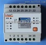 AFPM1-DV直流电消防电源监控模块