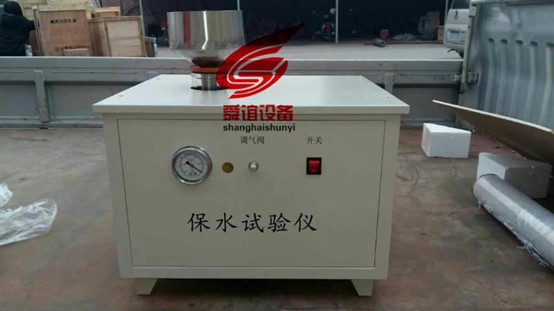 SGBS-2粉刷石膏砂浆保水率试验仪_砂浆保水率试验仪生产厂家