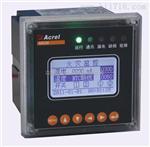 大型建筑电气火灾监控装置ARCM200L-J8