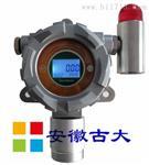 专业生产古大GD-G600系列固定式工业酒精检测仪