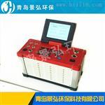青岛景弘JH-62烟气分析仪,锅炉烟气浓度检测方法国家标准