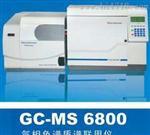 多环芳径测试GC-MS6800