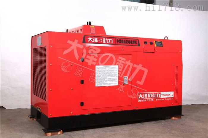 柴油焊机-400A柴油发电电焊机价格