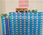 锰水质简易测定器 WAK-Mn 日本共立特价
