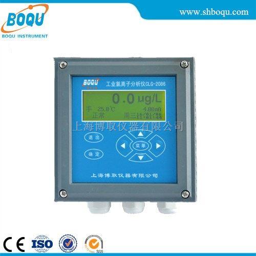 残留氯离子分析仪CLG-2086,测自来水中的氯离子测定仪生产厂家