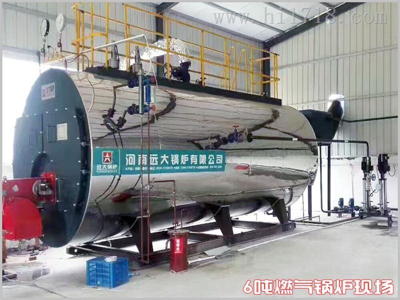 10吨天然气锅炉的能耗和运行费用价格