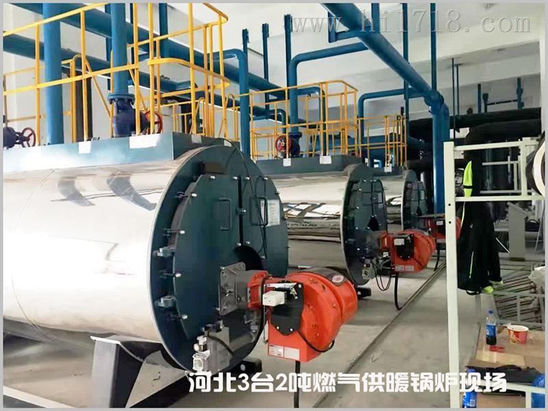10吨燃气锅炉采暖运行费用