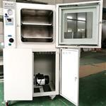电热真空干燥箱药材烘箱DZG-6090下箱带真空泵