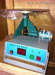 自密實混凝土穩定性振動試驗裝置 ZMS-6 滄州華恒生產廠家價格