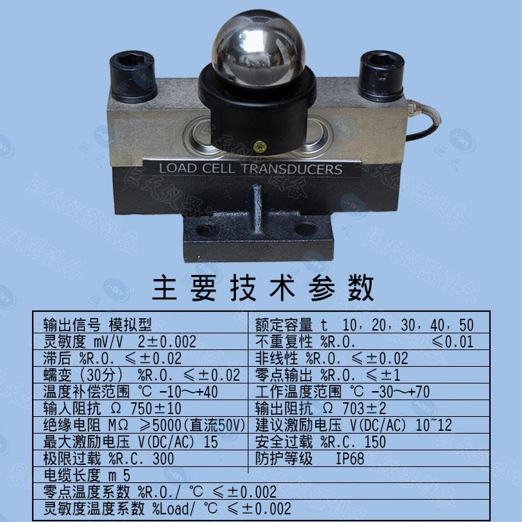 柯力QS-D传感器