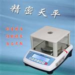 南京台衡惠而邦NHB-3000g电子天平秤批发