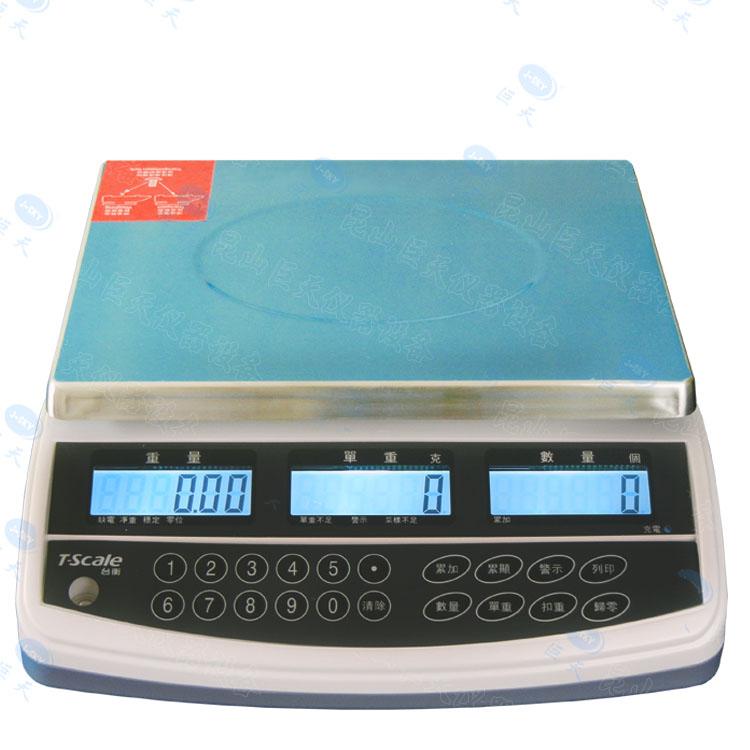现货销售惠而邦6kg/0.2g高精度计数电子桌秤