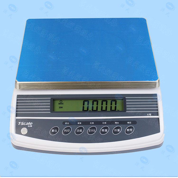 T-Scale惠而邦JSC-QHC-PLUS-6kg电子秤