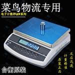 供应台衡惠而邦3kg/0.1g-QHW高精度电子秤