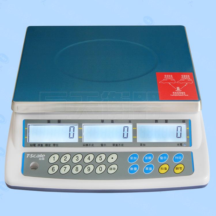 T-scale台衡JSC-AHC-30+电子计数秤报价