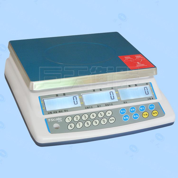 台衡惠而邦JSC-AHC-3kg/0.1g高精度电子秤